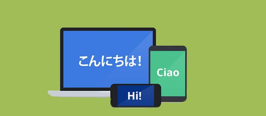 Divulgar aplicativos para outros idiomas